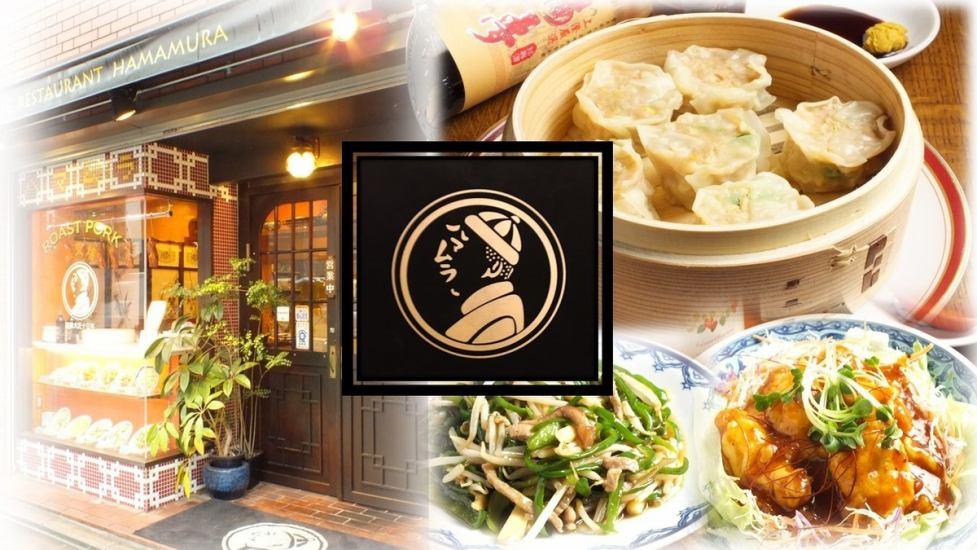 創立芋頭十三年的京都風格和成熟的Kamikaze中國人吹噓Hamamura完成。