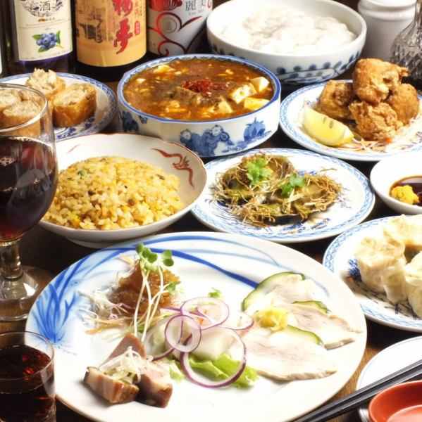 【京都中國河村正宗漢語課程】準備3000日元。派對◎還提供無限量飲品