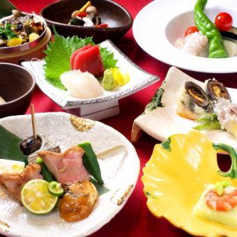 【ランチ】お昼の旬まんきつコース 3000円