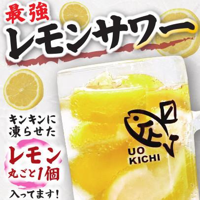 레몬 1 개 통째로 들어간 최강의 레몬 사워