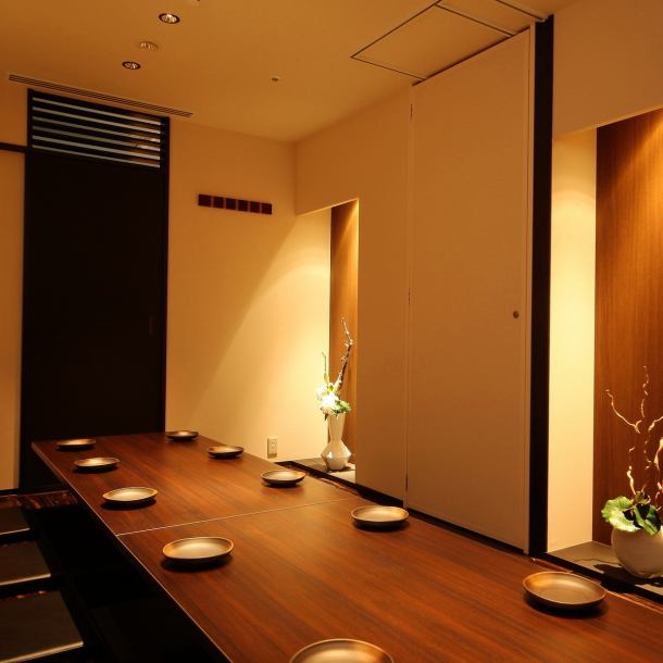 【All seats private room (small group ~ up to 40 people) digging tranquil atmosphere in a calm atmosphere