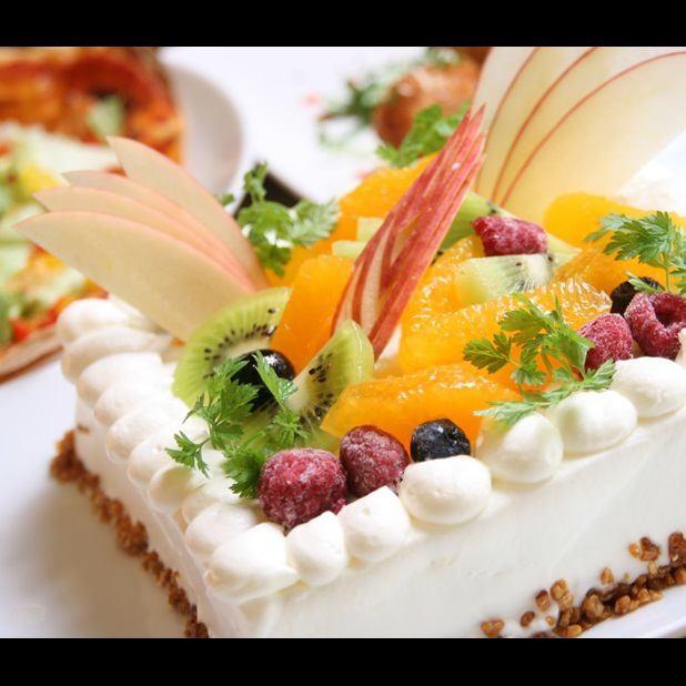 世界にたった一つのオリジナルケーキでお祝いしましょ♪持帰り可