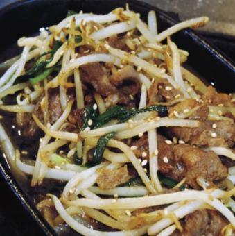 Seiyaki Seiyaki