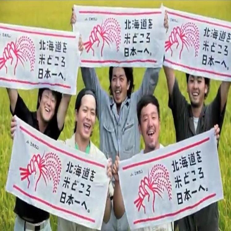 來自Higashi Takasu的白米飯