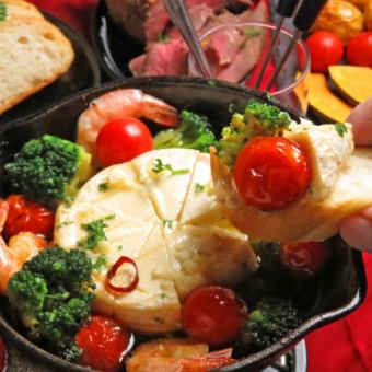 Meat !! Seafood !! Dip __! 【Camembert Oil Fondue Course】 All 6 items + 3H [Drinking] ⇒ 3000 yen