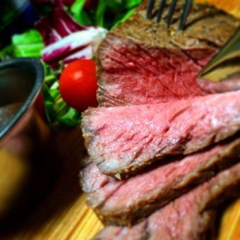 Japanese beef steak