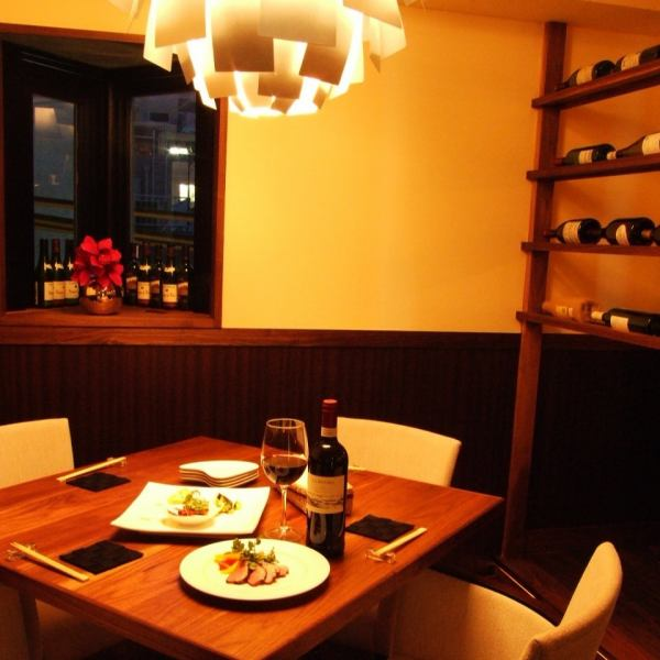 Enjoy relaxing wine and tapas at a hideout in the building ♪ I feel a commitment to the lighting and others ... ☆ (Ahijo × Sannomiya)