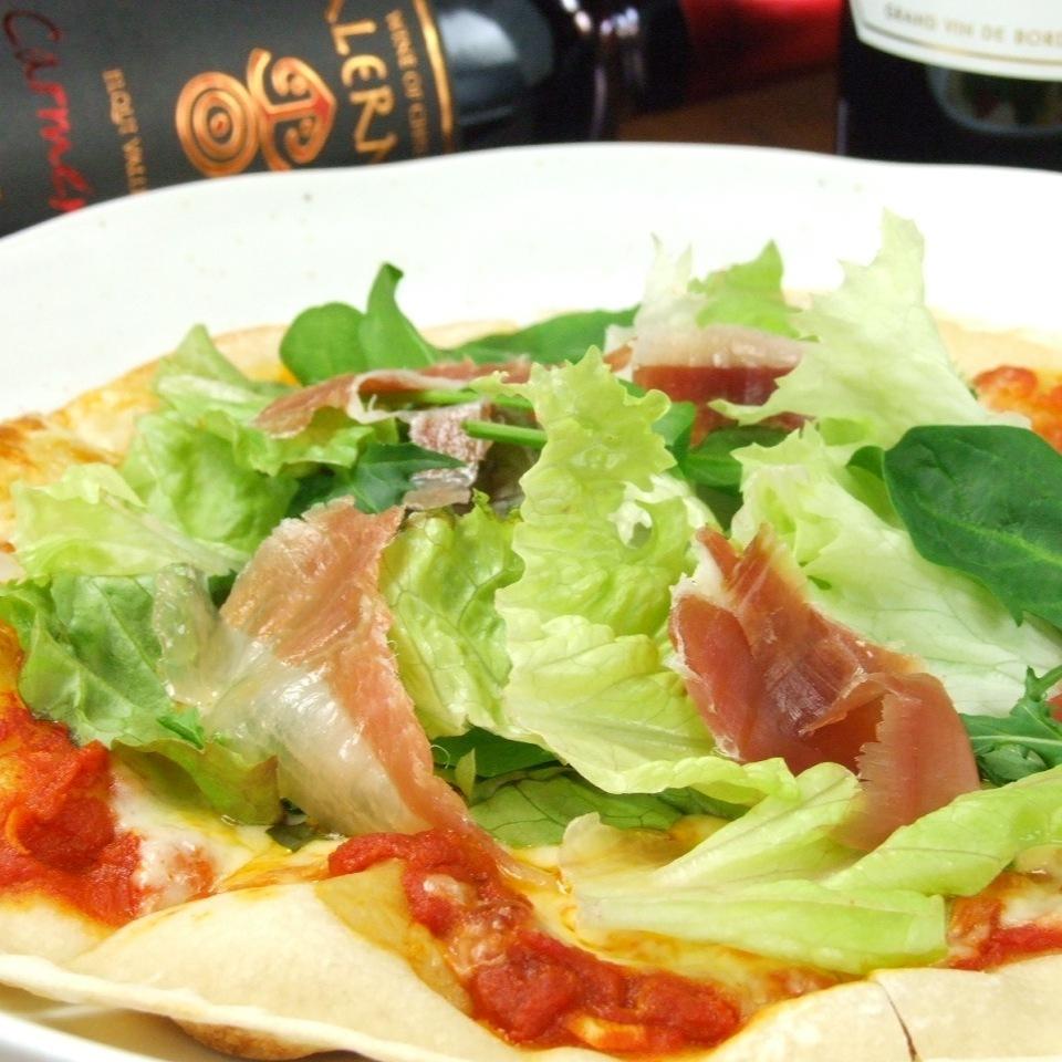 생햄과 생 야채 피자