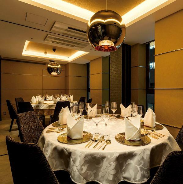 ◆東京メトロ銀座線新橋駅 7番出口 目の前◆個室は最大36名様まで、ご利用可能です。エリア貸切になるので、周りの目を気にせず、お食事をお楽しみできます。会社宴会や、お食事会に最適です。人数様やお料理に関してはお気軽にご相談ください。