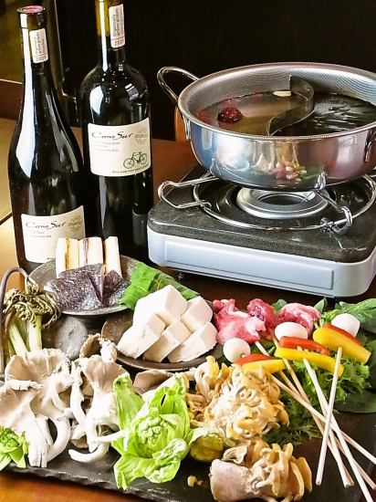 Please enjoy the hot pot with good health and beauty.