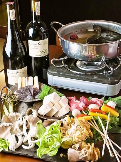 請享受健康和美麗的火鍋。