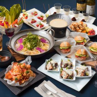【午餐派對1000日元】«堅持美味的計劃»高級豐富的計劃