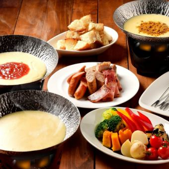«Casual course you can enjoy casually >> 3 cheese fondue all you want course