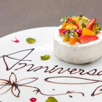 «축제와 기념일에»메시지를 곁들여 특제 케이크 플레이트를 준비
