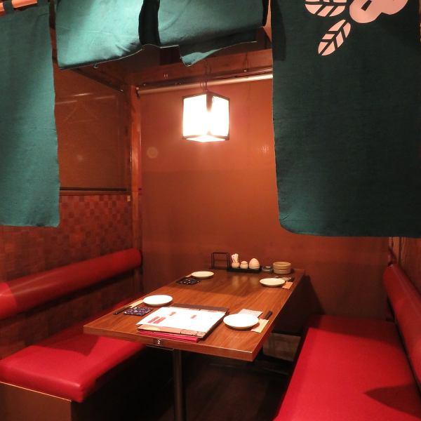 4名のBOX半個室、6名BOX半個室など、落ち着いた雰囲気の中で、お料理、会話をゆっくりとお愉しみ下さい。