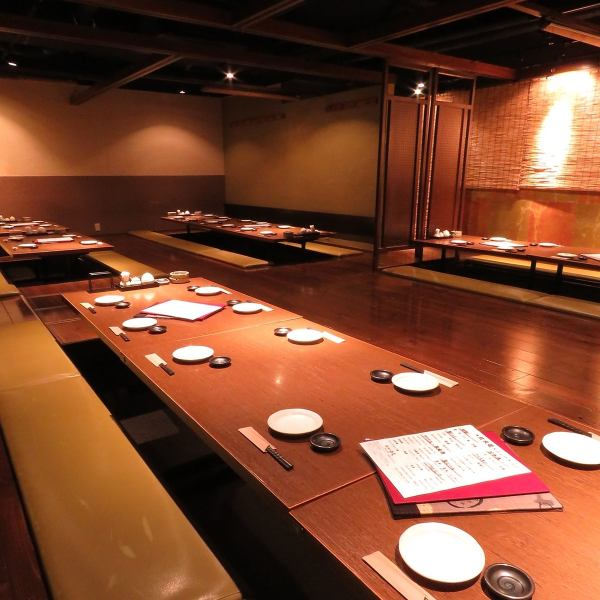 【Maximum 50 people! Spread digging widely】 Forgotten time ... Spacious space perfect for various banquets up to 50 banquets OK.Ideal for a wide range of scenes including hospitality farewell parties and hospitality by foreign prefectures