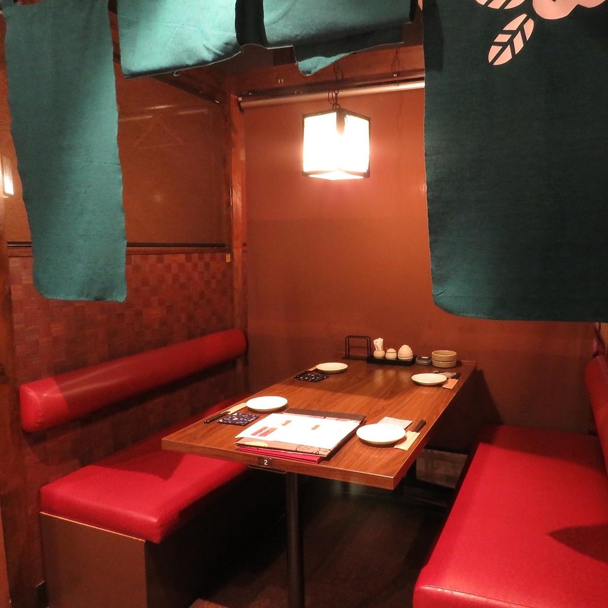 Japanese single room by number of people! 2 ~ 50 people