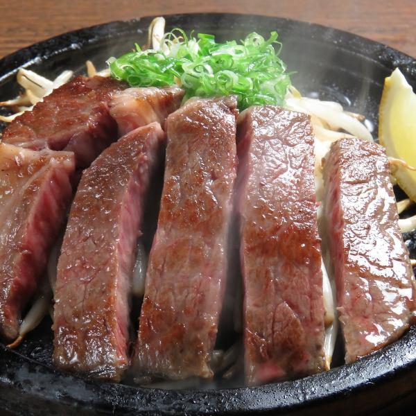 「肉焼きの巻!」自家製ダレ 絹の味!和牛ロース ※他、肉メニューも豊富!