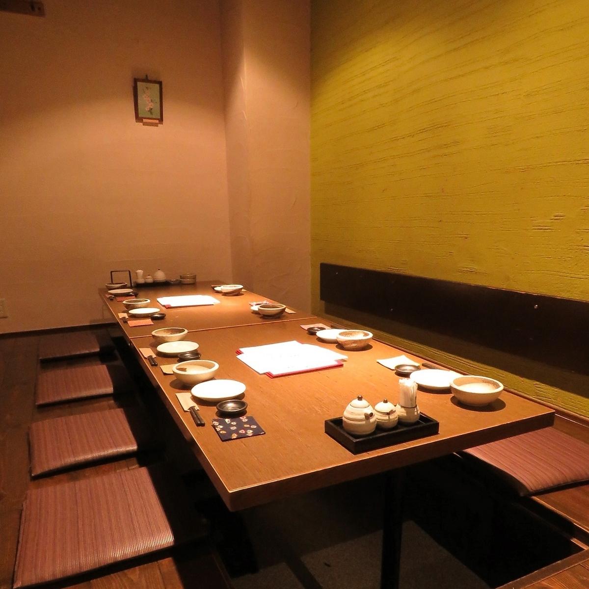 Half single room with roll curtains! Hanasaka or Taya Sanbancho