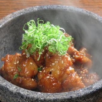 石焼ジュージュー鶏甘