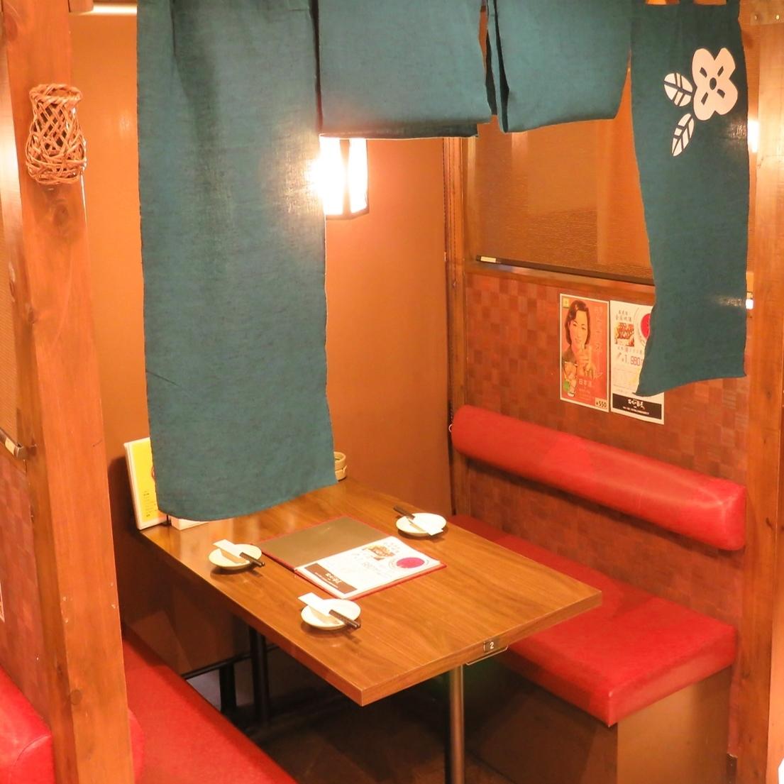 Half single room partitioning with goodwill! Hanasaka or Taya Sanbancho store