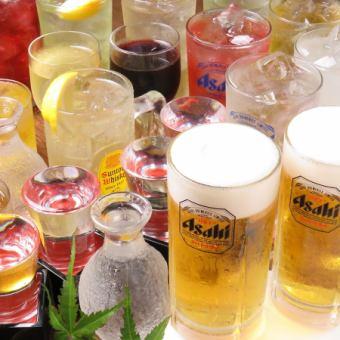 ◆2H单项所有你可以喝... 1500日元(不含税)!※节日前一天还可以