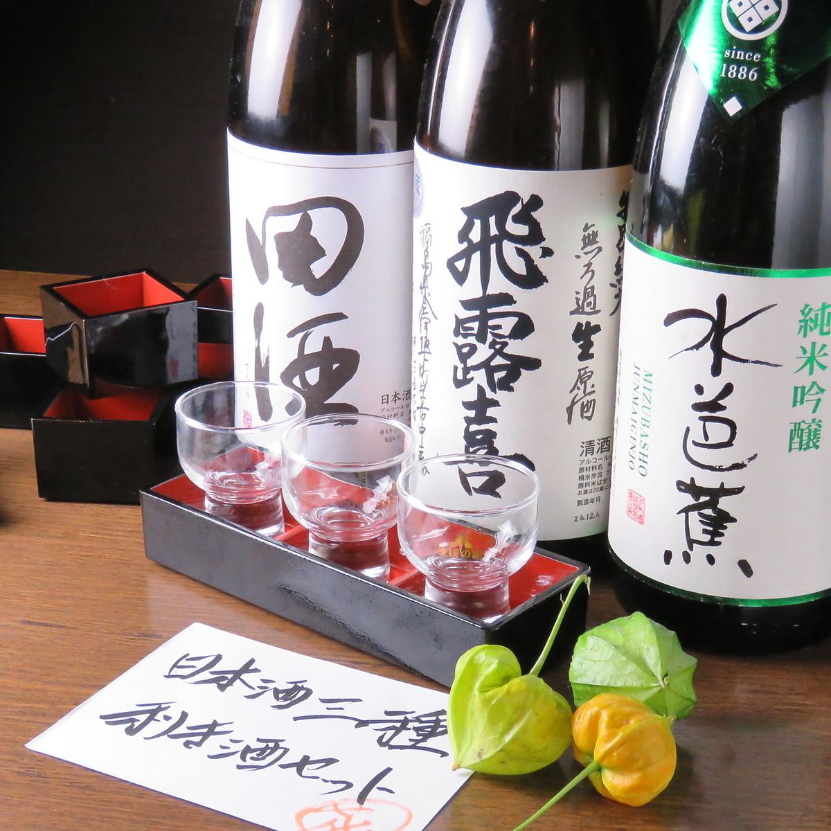 3 trible liquor sets