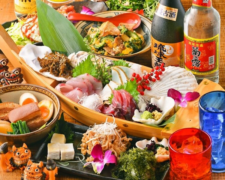 Enjoy the authentic Okinawan cuisine! [Okinawa enjoy course] 3000 yen (tax included) for three hours all you can drink at 1500 yen plus
