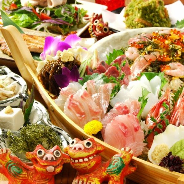 Ryukyu dynasty course] cooking all 14 dishes 6,000 yen yen ⇒5000 (tax included)
