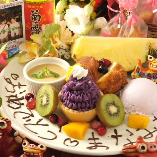 【Fri Sat. Priest's Holidays ☆ Nankoku Girls Association Course】 All-you-can-drink for 3 hours All 6 items with tropical dessert 【3500 yen (tax included)】