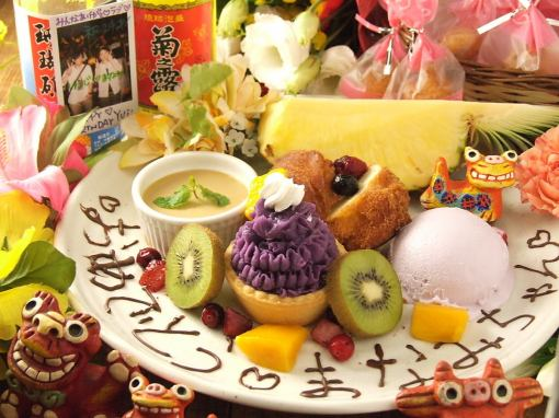 【Mon ~ Thu Limited !! Tennan Girls Association Course】 All-you-can-drink for 3 hours All 6 items with tropical dessert \ 2980