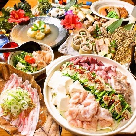인지 ~있어 오키나와에서 ♪ 오키나와의 건강 식재 & 아와모리로 남국 식 연회에서 분위기가 살자 ♪