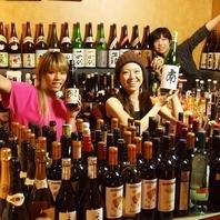 ドリンクの種類はなんと300種!洋酒から和酒まで☆