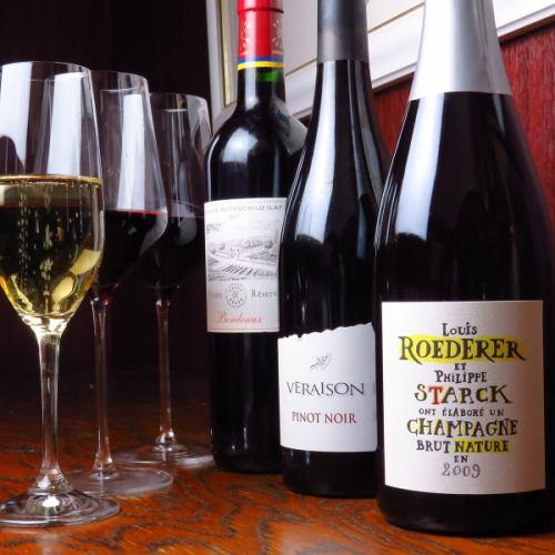 厳選のフランスワイン