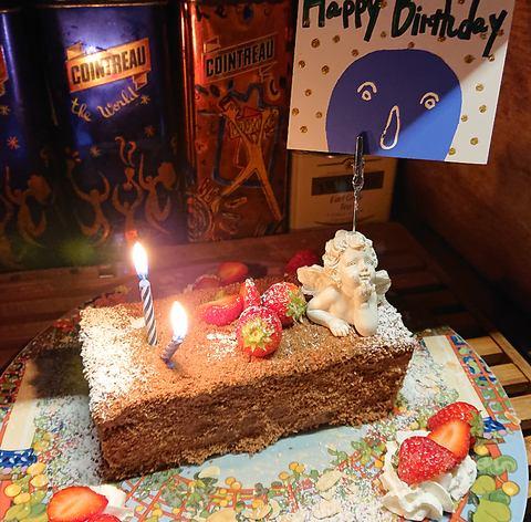 お誕生日にはアミティエ特製の手作りケーキをご用意しております