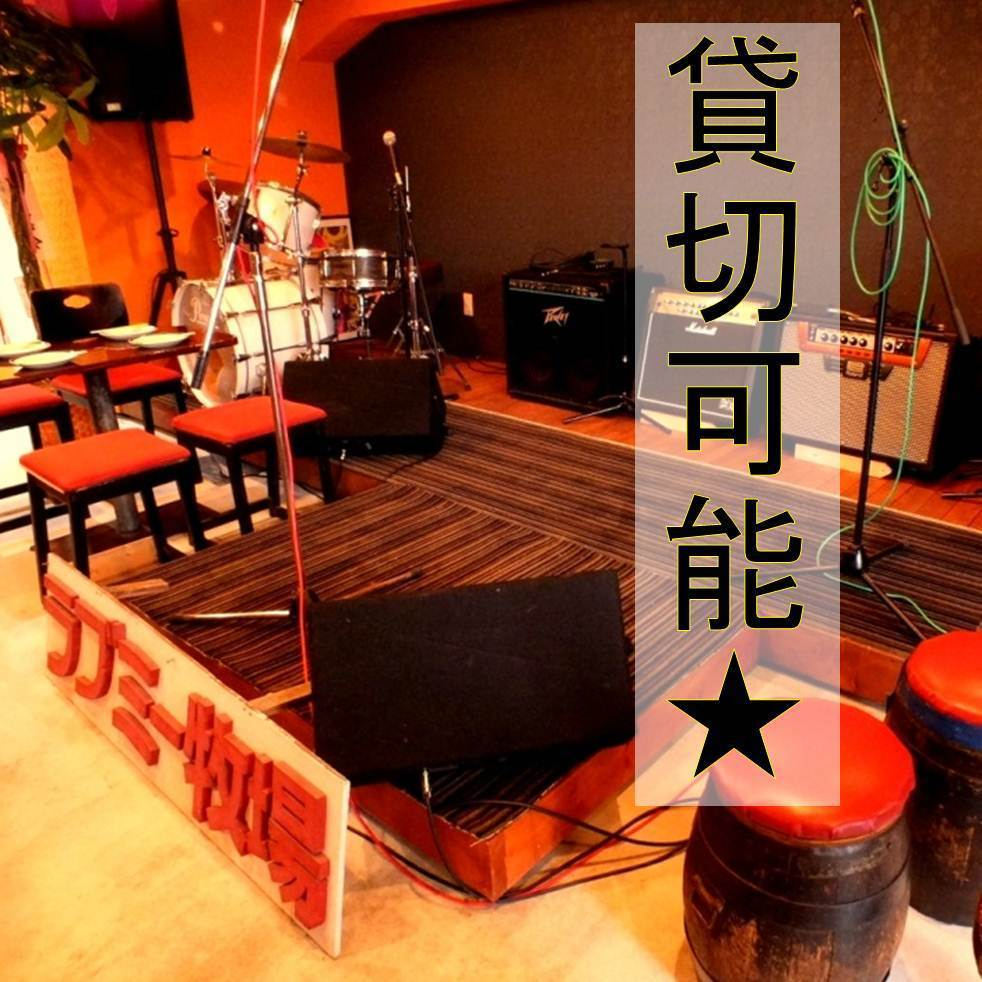 How! Stage in the shop ★ Various banquets, perfect for band launching ♪ Private party is also available ♪ Please contact us ☆ How to use the stage is up to you ♪