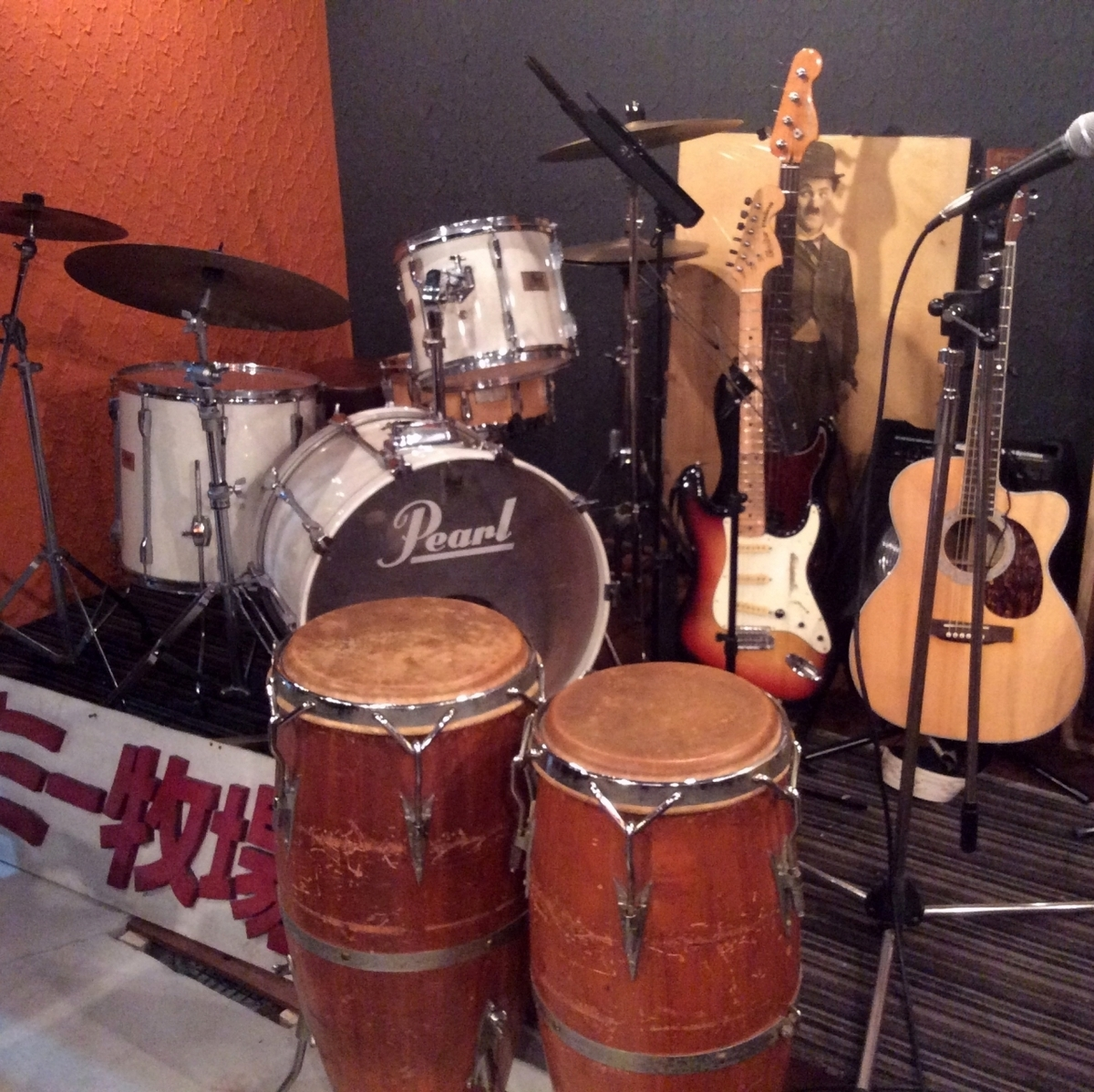 Musical instruments, drum guitar etc ... ♪ I'm going to sing while talking with a manager who likes sound happily!