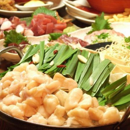 ☆ at the party ☆ 【2 hour drinks with all you can eat】 Hakata Tottori course All 13 items 3,500 yen (tax included)