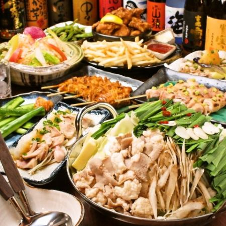 ☆ At various banquets ☆ 【2 hours 30 minutes with unlimited drinks】 Great satisfaction banquet course 15 items 4,500 yen (tax included)