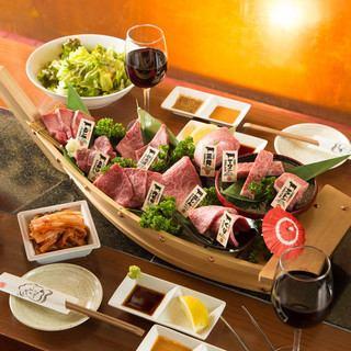 【神戸牛舟盛りセット】お料理全11品 8500円(税抜)