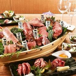 神戸牛舟盛りセット