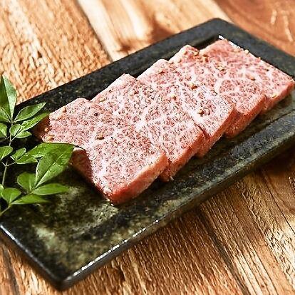 ≪神戸牛≫ 上カルビ