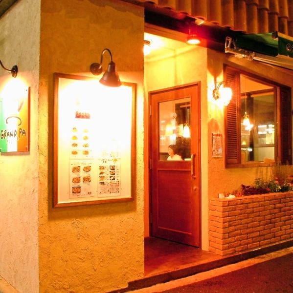 这是一家意大利餐厅氛围商店。一个可爱的入口是一个具有里程碑意义的♪Cession距离Suginami和Nitobe Gakuen仅几步之遥。这是一个很好的感觉的地方,步行0分钟到车站。