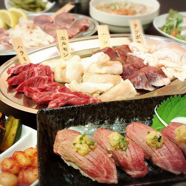 炙り肉寿司、豚ホルモンなど全7品+120分飲み放題付『女子会コース』3980⇒2980円