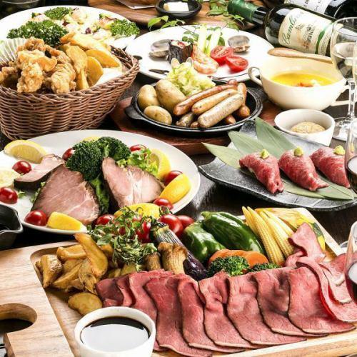 国産和牛ローストビーフ食べ放題コース9品3H飲み放題付4980円⇒3480円