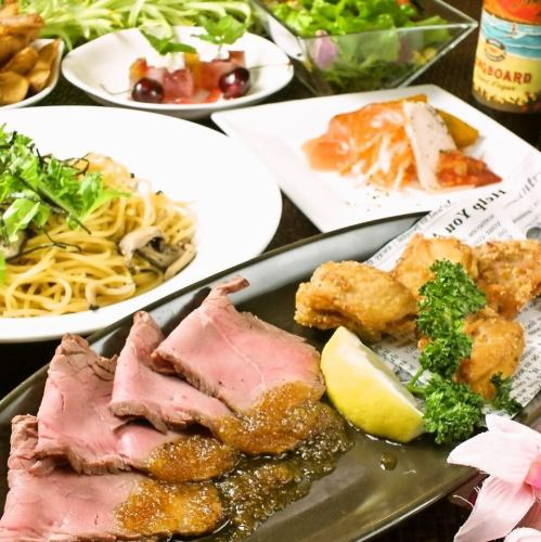Hot Pepper Limited ★ Special Wagyu Beef Roast Beef course 6 items 2 H All you can drink 3480 yen ⇒ 1980 yen