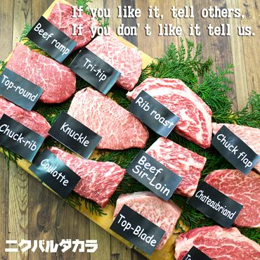 擁有Nikubardakara名稱Shimanami商店3☆合理的價格♪因為我買了一隻黑牛