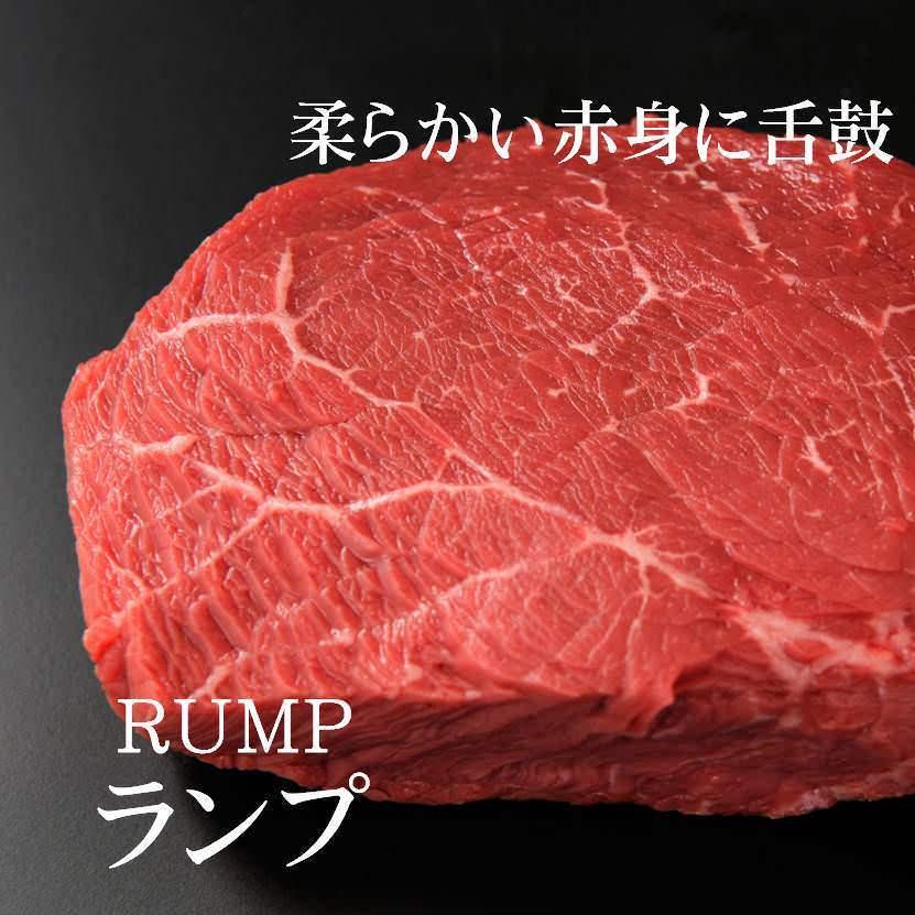國產黑牛牛燈牛排【100克】