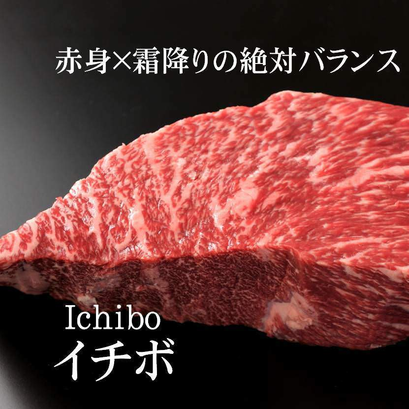 Domestic black cattle beef rib steak 【100 g】