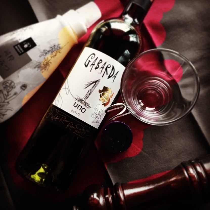 자랑의 일품을 좋아하는 와인과 함께 ...
